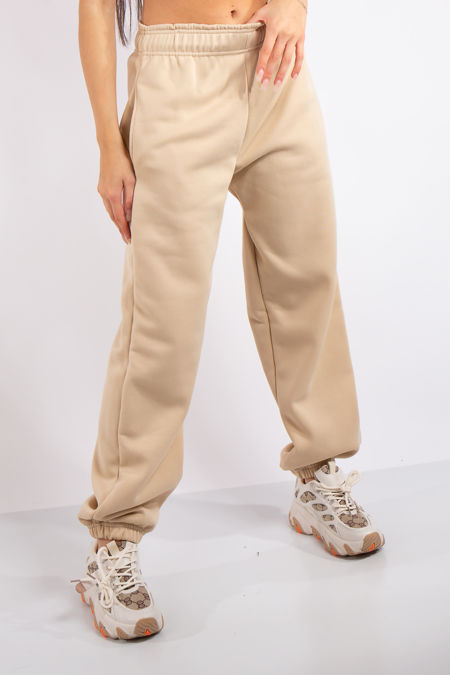 Brylee Stone Basic Casual Joggers