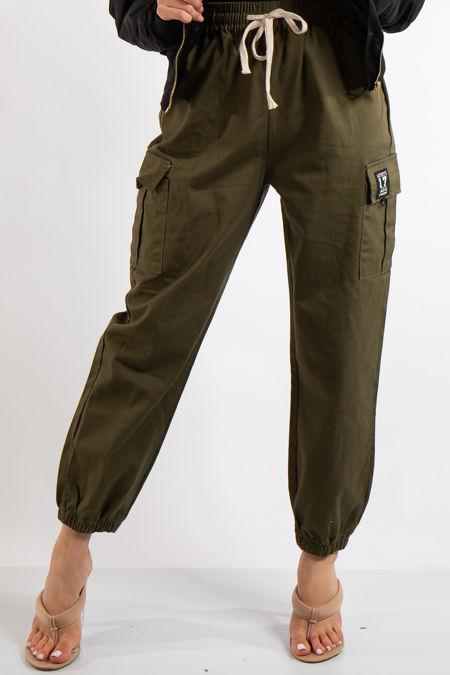 Linda Khaki Cargo Jogger Trousers
