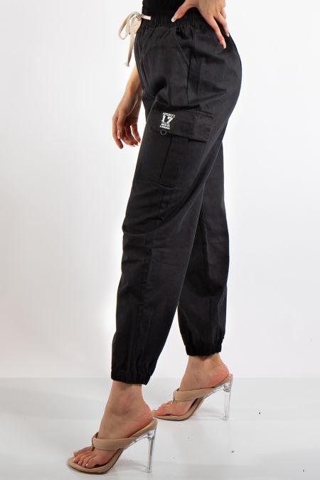 Linda Black Cargo Jogger Trousers